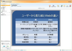 Windows Live Workspace