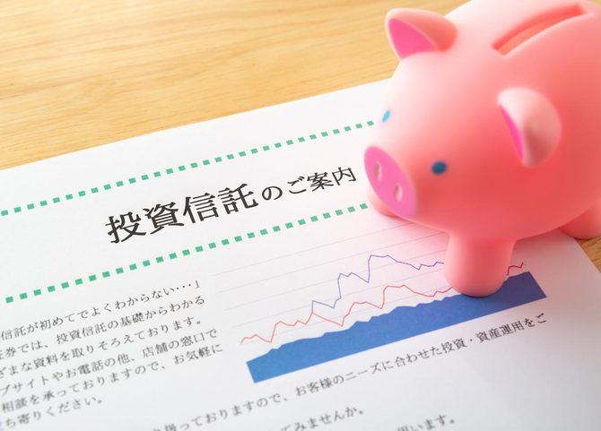 """●ogp """"老後2000万円""""を準備するには?お買い得投信と値下がりしにくい株で作る「じぶん年金」がおすすめ"""