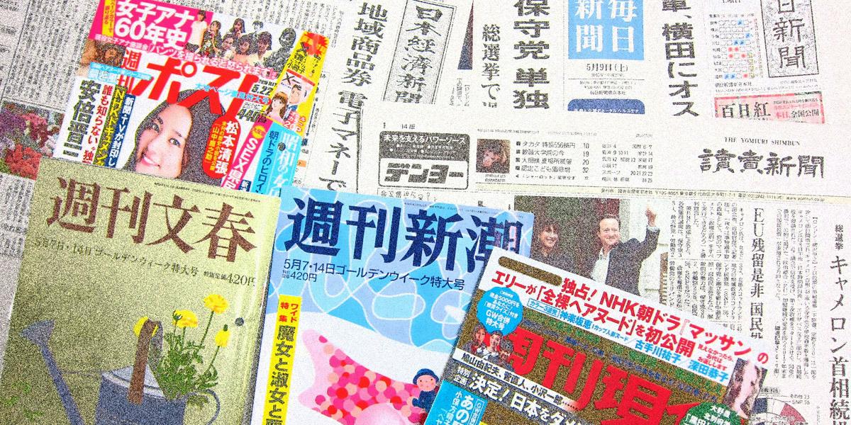 フーゾクが去り、ちょんの間が消えた街 そして横浜・黄金町はアートの街に生まれ変わった