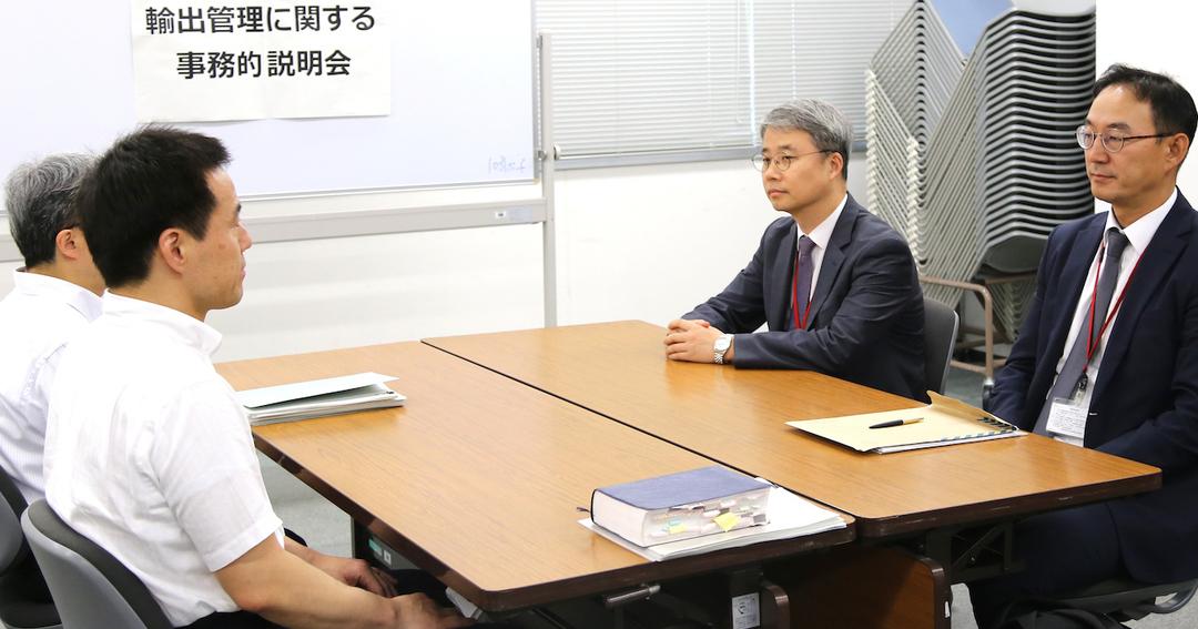 日韓の輸出に関する運用方法変更
