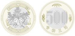 新500円硬貨のデザイン・画像