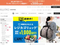 フェリシモは、通信販売で衣料品や雑貨などの生活用品を販売する企業。