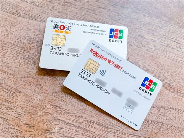 JCBコンタクトレス搭載の「楽天銀行デビットカード」