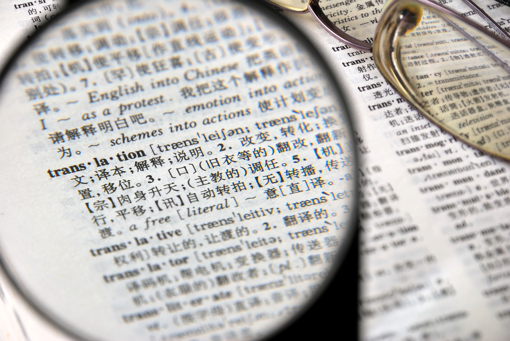 伝わる英語のコツ「漢字を直訳しない」