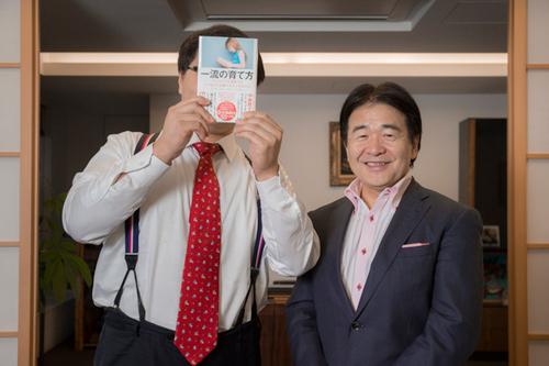 小泉進次郎に小泉純一郎元総理は何と声をかけたか?「人を育てる」2つの方法