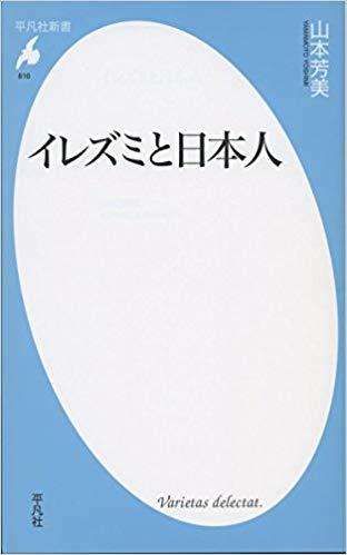 イレズミが日本でNGなのはなぜ?明治以前は一般的だった意外な歴史