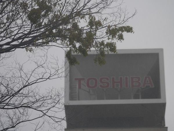 東芝「負の遺産」LNG、爆買い中国に売却するまでの紆余曲折
