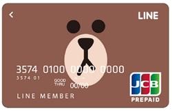 「LINE Payカード」はJCBブランドのクレジットカードのような感覚で利用できる。