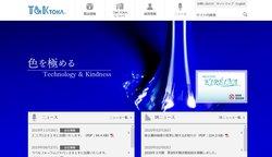 T&K TOKAは、各種印刷用インキ、印刷・塗装・接着剤用合材樹脂の製造・販売を行う企業。