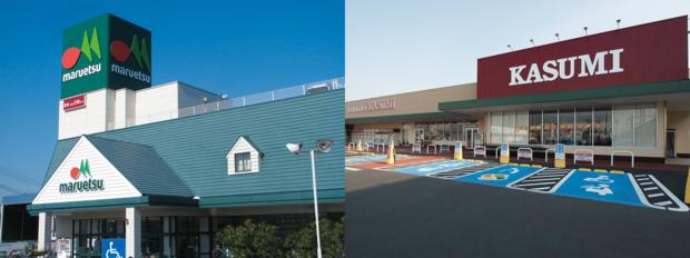 ユナイテッド・スーパーマーケット・ホールディングスの優待券が使える店舗は?