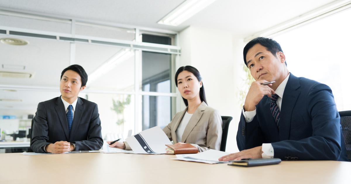 日本企業の会議がダメなのは「落としどころ」を想定して臨むからだ