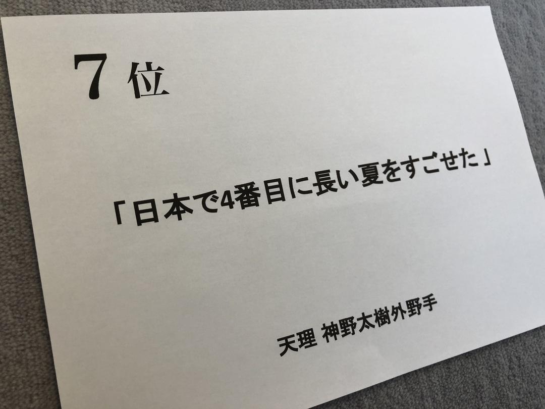 『伝え方が9割』の佐々木圭一氏が選ぶ「2017年伝え方大賞」
