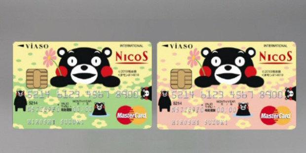 「くまもん」デザインのクレジットカードフェイス。グリーンとピンクの2種類