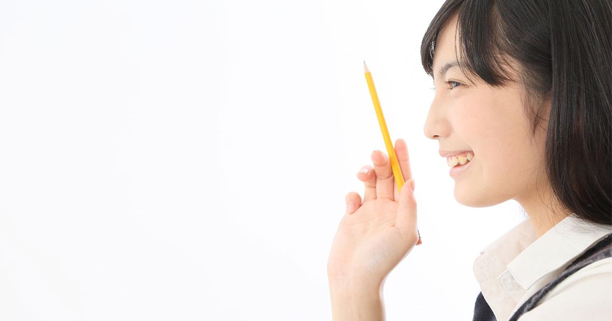 自分の「長所」と「好きなもの」を利用して、自分だけのオリジナルの勉強法を生む