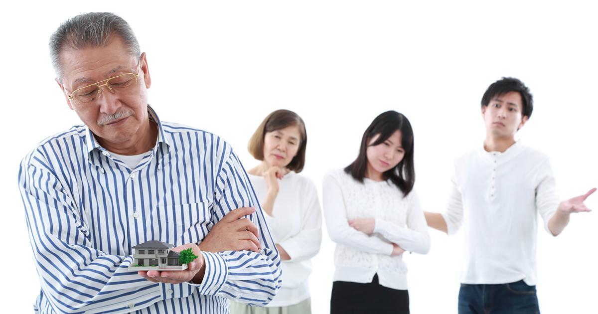 相続専門税理士が教える、相続でトラブルが発生する原因ベスト3