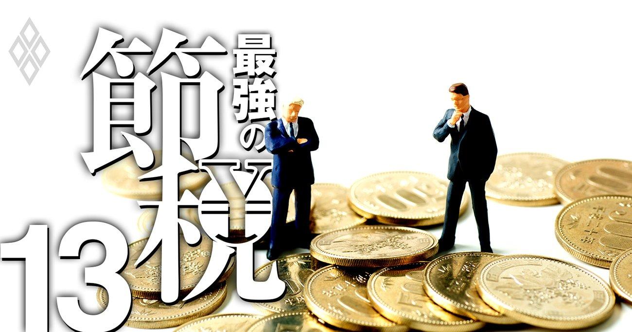 3年前の「仮想通貨億り人」が税務署に狙われるリスクが高いワケ