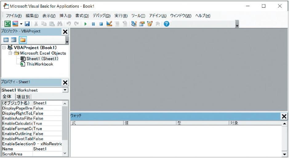 5分でわかる! Excelマクロの「超簡単な」始め方