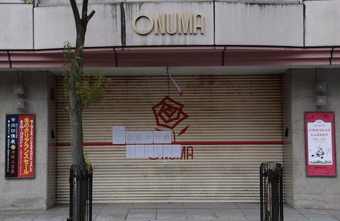 キャッシュレス決裁の導入も資金繰り悪化の要因の一つとされる破産した山形県の百貨店、大沼