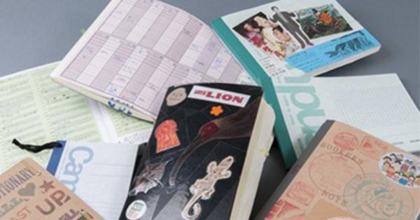 50万人が支持したノート術「ノート1冊方式」が一番使える3つの理由