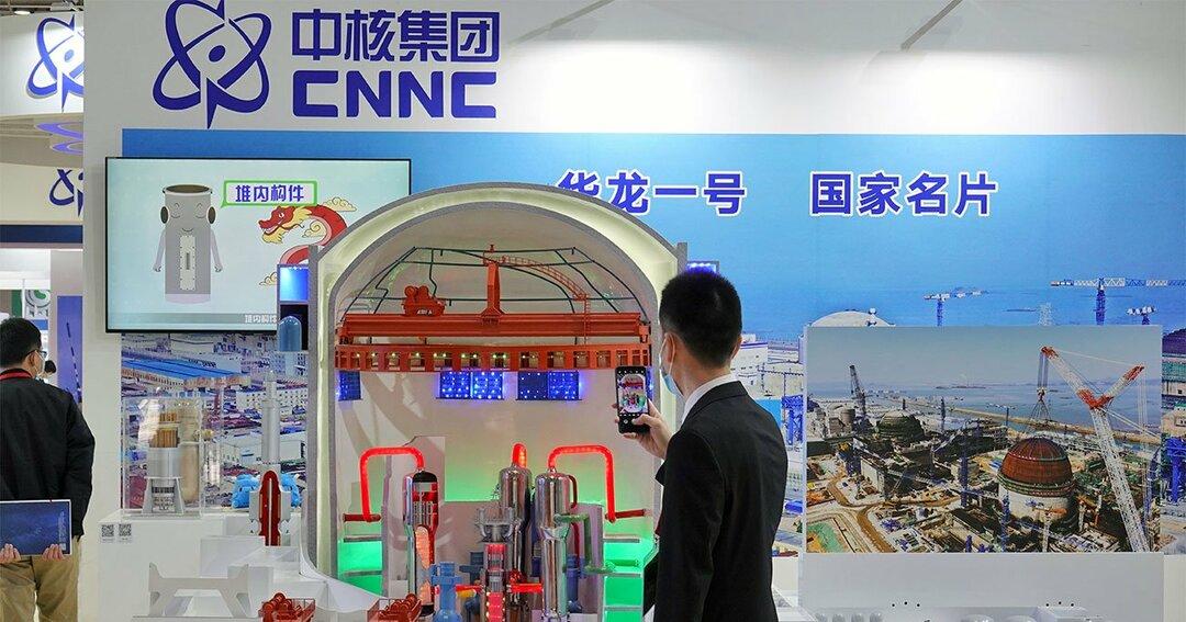 ウラン投資家は過剰反応、中国原発の漏えい報道