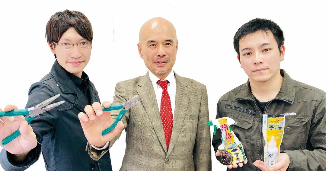 大阪の中小企業が世界で「圧倒的シェア」を獲得できた理由