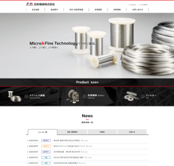 日本精線は、ステンレス鋼線のトップメーカー。