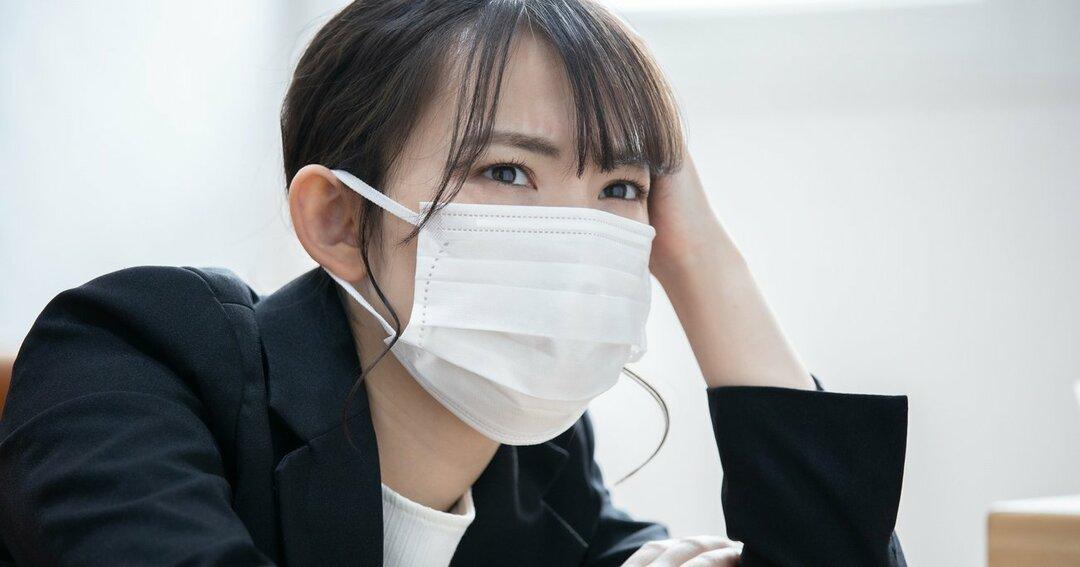 長時間のマスク、コロナストレスで急増中の「隠れ酸欠」とは