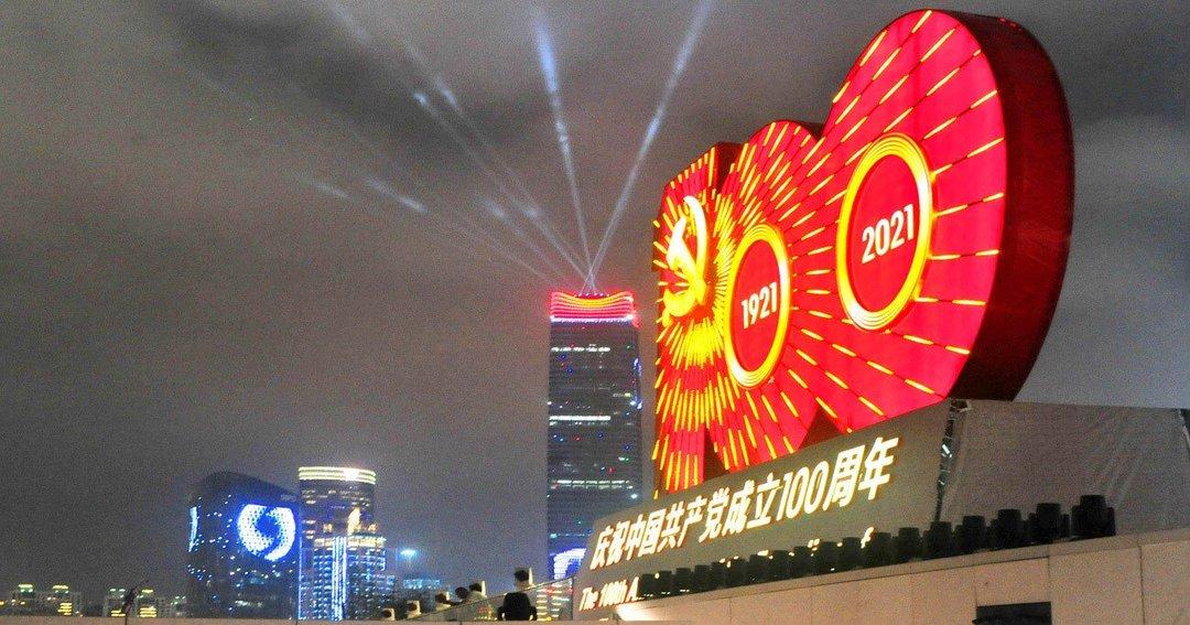 中国の「信用なき台頭」はいつまで続くか、共産党に必要な2つの方策