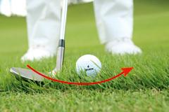 【第26回】アマチュアゴルファーのお悩み解決セミナー<br />Lesson26「ラフに浮いている球は打ち込まずにアッパー軌道で打つ」