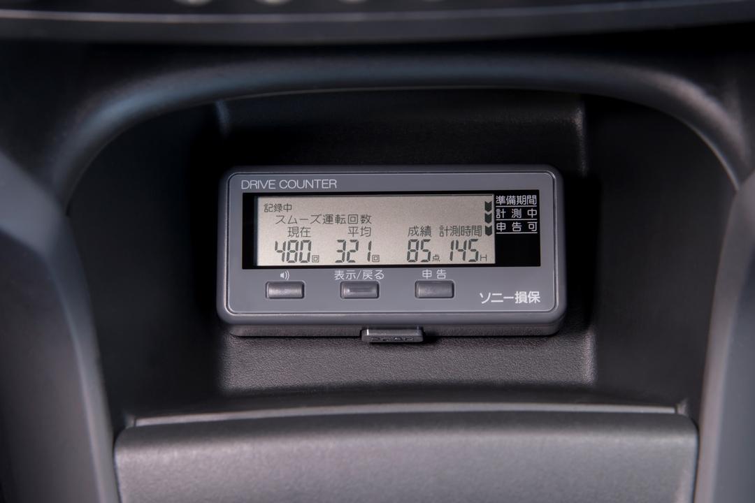 走行距離や運転技術で保険料が変わる<br />「テレマティクス保険」は日本でも普及するか?