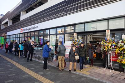 オーケーが東京23区への出店をさらに加速する理由