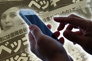 日本の不倫バッシングは、なぜここまで激しさを増しているのか?