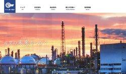 オータケはバルブなどの管工機材を手掛ける専門商社。