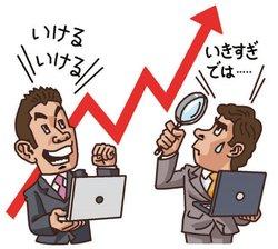 今の株価をどう評価する?