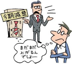 本来の実力よりも低めに公表する、ニッポン企業の性格を市場関係者は見透かしている