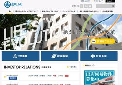 綿半ホールディングスは、長野県を地盤に、ホームセンターと運営と建設事業を手掛ける会社。