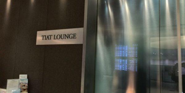 羽田空港国際線ターミナルの「TIAT LOUNGE」