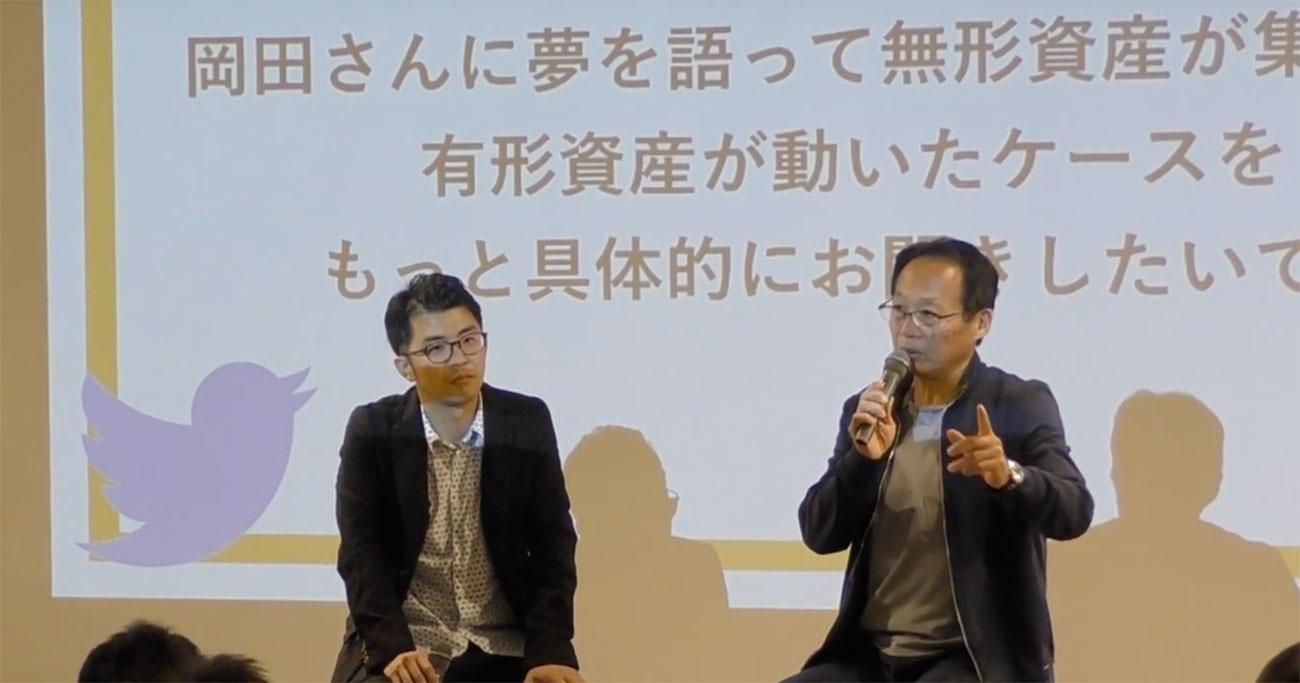 岡田元代表監督が明かす W杯予選前夜に「妄想家のDNA」が目覚めた