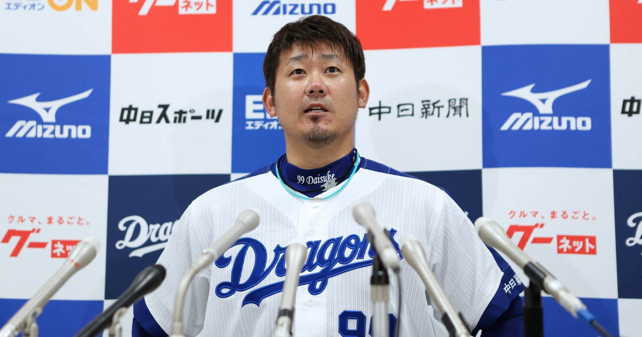 松坂大輔「練習日にゴルフ」はそんなに大罪か?