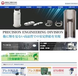 旭精機工業(6111)の株主優待