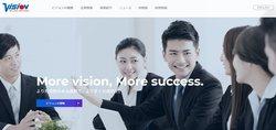 ビジョンはWi-Fiレンタル事業や、ウェブマーケティング支援事業などを手掛ける企業。