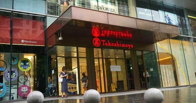 上海高島屋の店舗