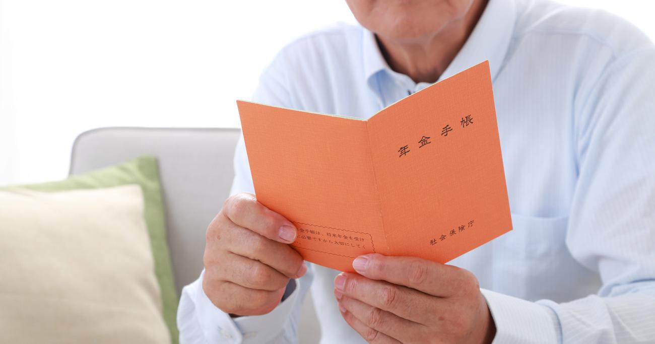 「年金手取り額が少ない」都道府県庁所在地ランキング、住む場所でこんなに違った!