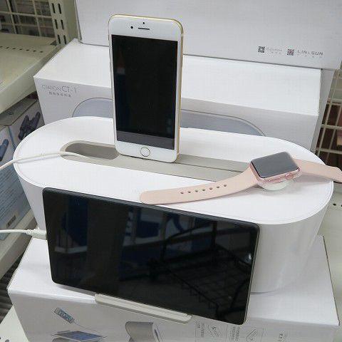 スマホやタブレットを立てかけられる、モバイル向けのケーブル収納ボックス