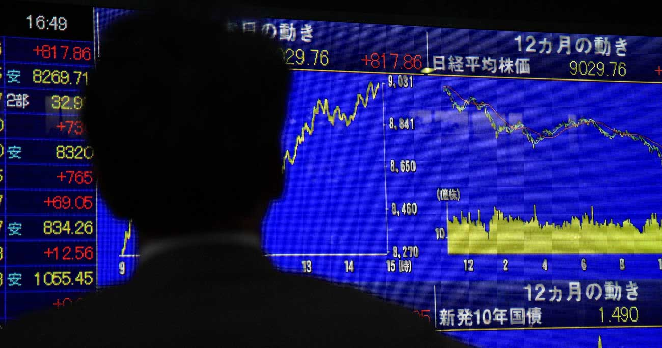 日本経済を脅かす2つの「金融危機の芽」の正体、元日銀幹部が警鐘