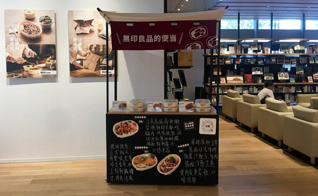 MUJIcom北京京東店の飲食コーナー