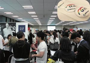 日本初LGBT直接交流会に参加した意外な大手12社