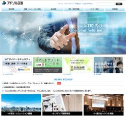 アドソル日進(3837)は、社会インフラのシステム構築を数多く手掛けるICT企業。