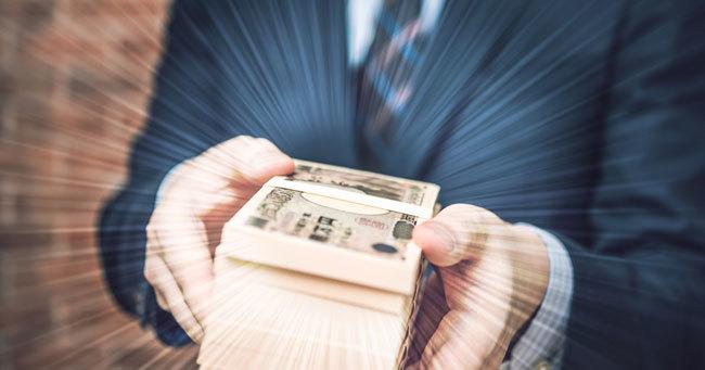 役員の平均年俸企業ランキングベスト100