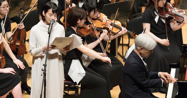 教授動静【第3回】坂本龍一3月は、フランス、東京、長崎、と怒涛の展開